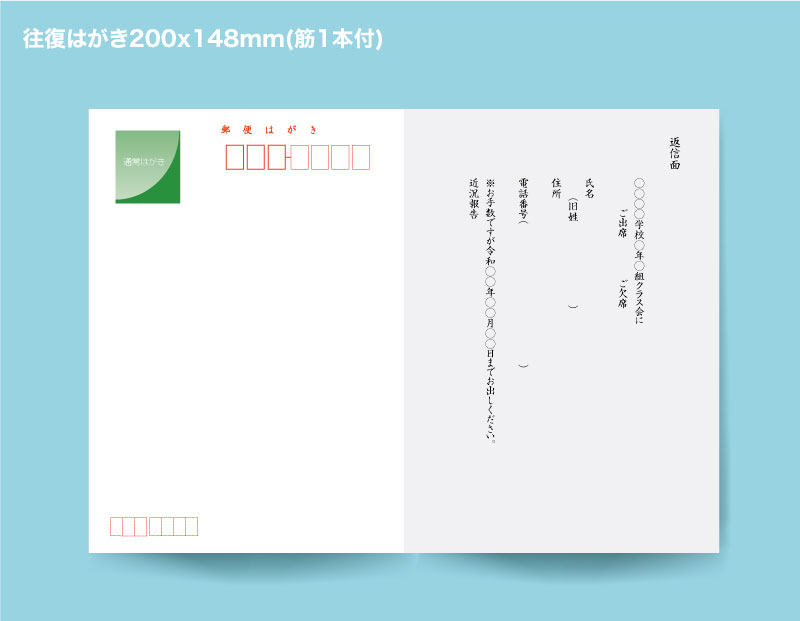 500-JS10-180OH-41-28891